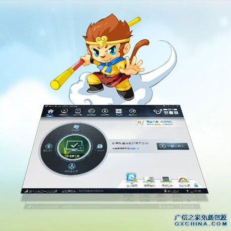 金山毒霸免费新毒霸2013 悟空官方式版杀毒软件 免费推荐下载