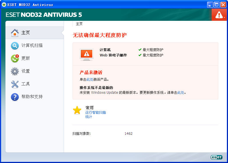 ESET NOD32 Antivirus 防病毒软件 5.0.95.0 简体中文版