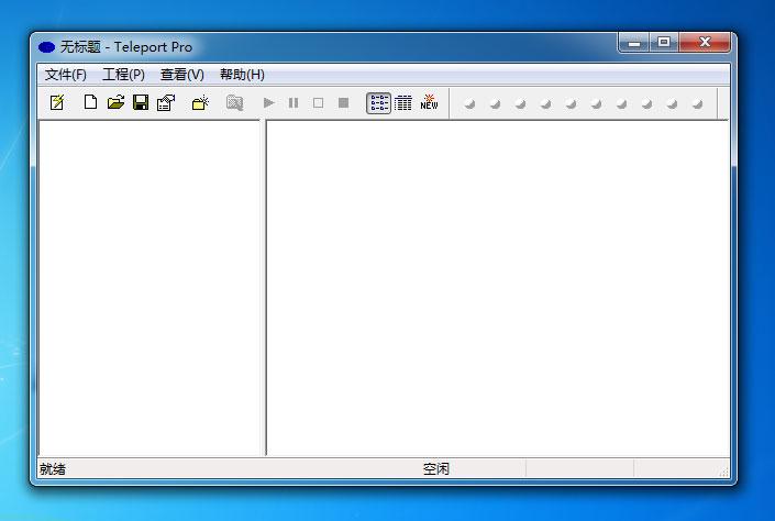 Teleport Pro 离线浏览 网站下载利器 Teleport Pro v1.54 汉化版+注册机