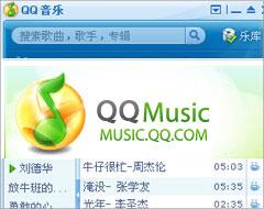 QQ音乐 最新QQ音乐播放器9.1 官方版下载