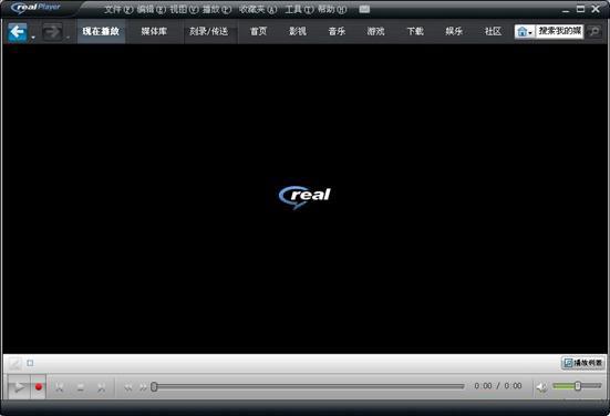 RealPlayer 最新免费软件下载 RealPlayer 16.0.2.32 官方正式版