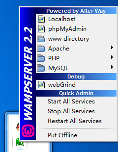 WampServer 2.2E x64位简体中文版 PHP集成环境轻松搭建Web服务器
